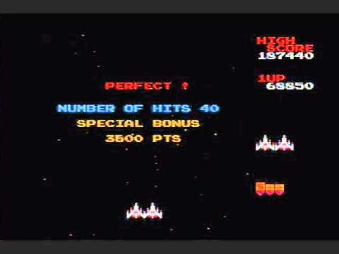 Bonus Level Galaga